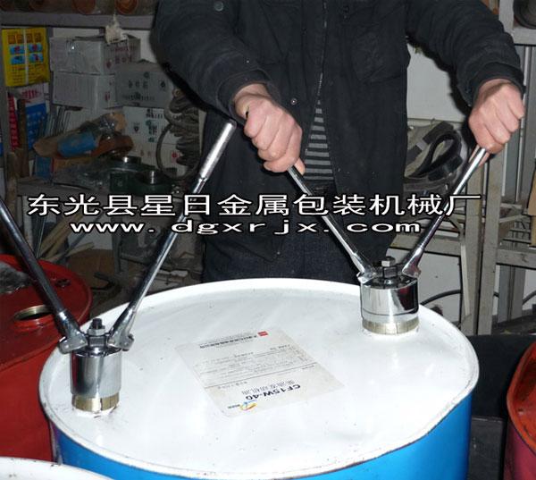 200升油桶封盖机